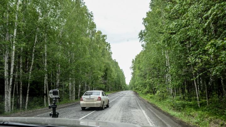 Про двойной обгон, бесконтактное ДТП и еще 8 важных разъяснений Верховного суда для водителей