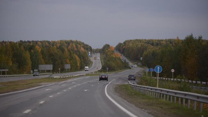 Под Екатеринбургом отремонтируют 17 километров Серовского тракта