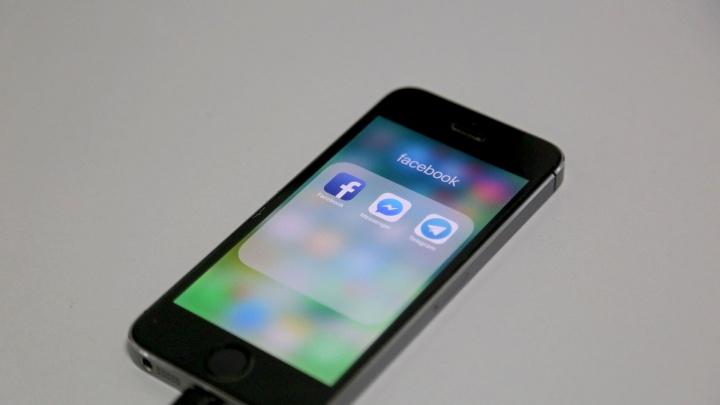 Не выдержал разлуку с айфоном: в Башкирии мужчина выплатил алименты, чтобы не остаться без гаджета