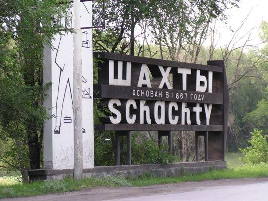Не уступил дорогу: в Ростовской области иномарка сбила мопед