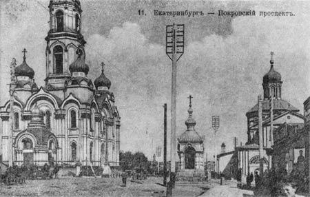 Так выглядел Покровский проспект (ныне улица Малышева) до появления «Рубина». На этом изображении справа вместо комбината — церковь Малый Златоуст