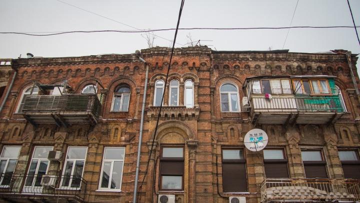 На Дону суд аннулировал 12 лицензий управляющих компаний