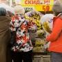 «Супы варить, детей рожать»: правительство рассказало, как страна выйдет из кризиса за 18 лет