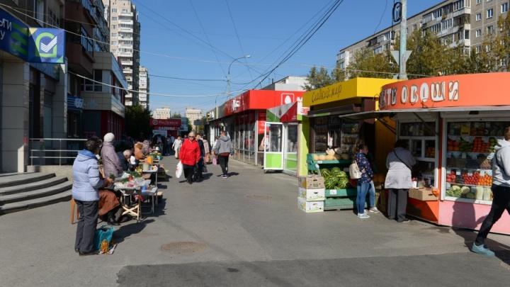 Киосбург: Екатеринбург вошел в тройку городов, где значительно выросло количество киосков