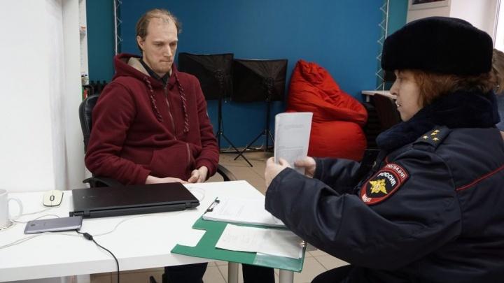 Координатора пермского штаба Навального обвинили в незаконной агитации из-за поста в Facebook