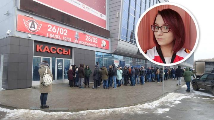 Любовь требует жертв: журналист E1.RU — о пятичасовой попытке купить билет на матчи «Автомобилиста»