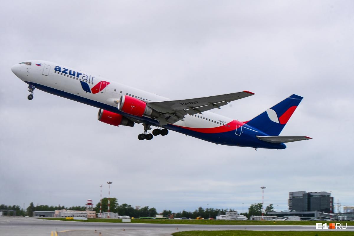Boeing 767–306(ER)