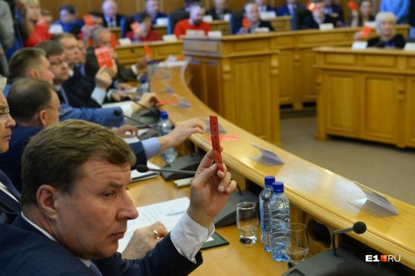 Депутаты, увидевшие предложение Константина Киселева только перед заседанием, проголосовали за