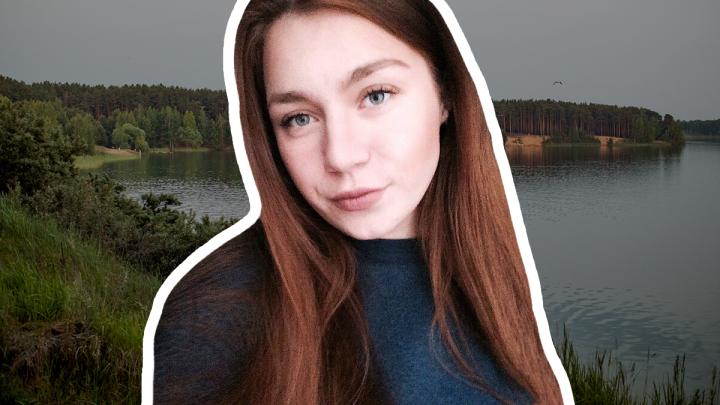 Пропала 23-летняя Дарья Головкина: девушку нашли мёртвой. Все подробности