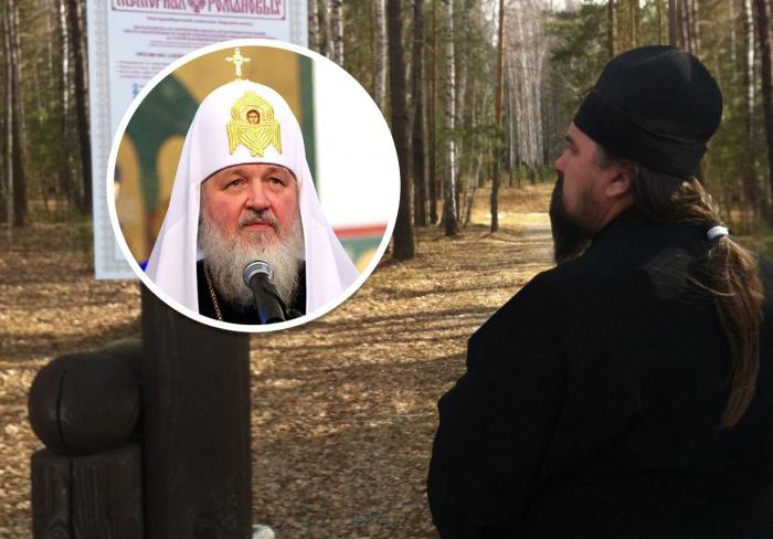 После обращения в церковный суд отец Игорь почти сразу был отстранён от служения в церковном приходе