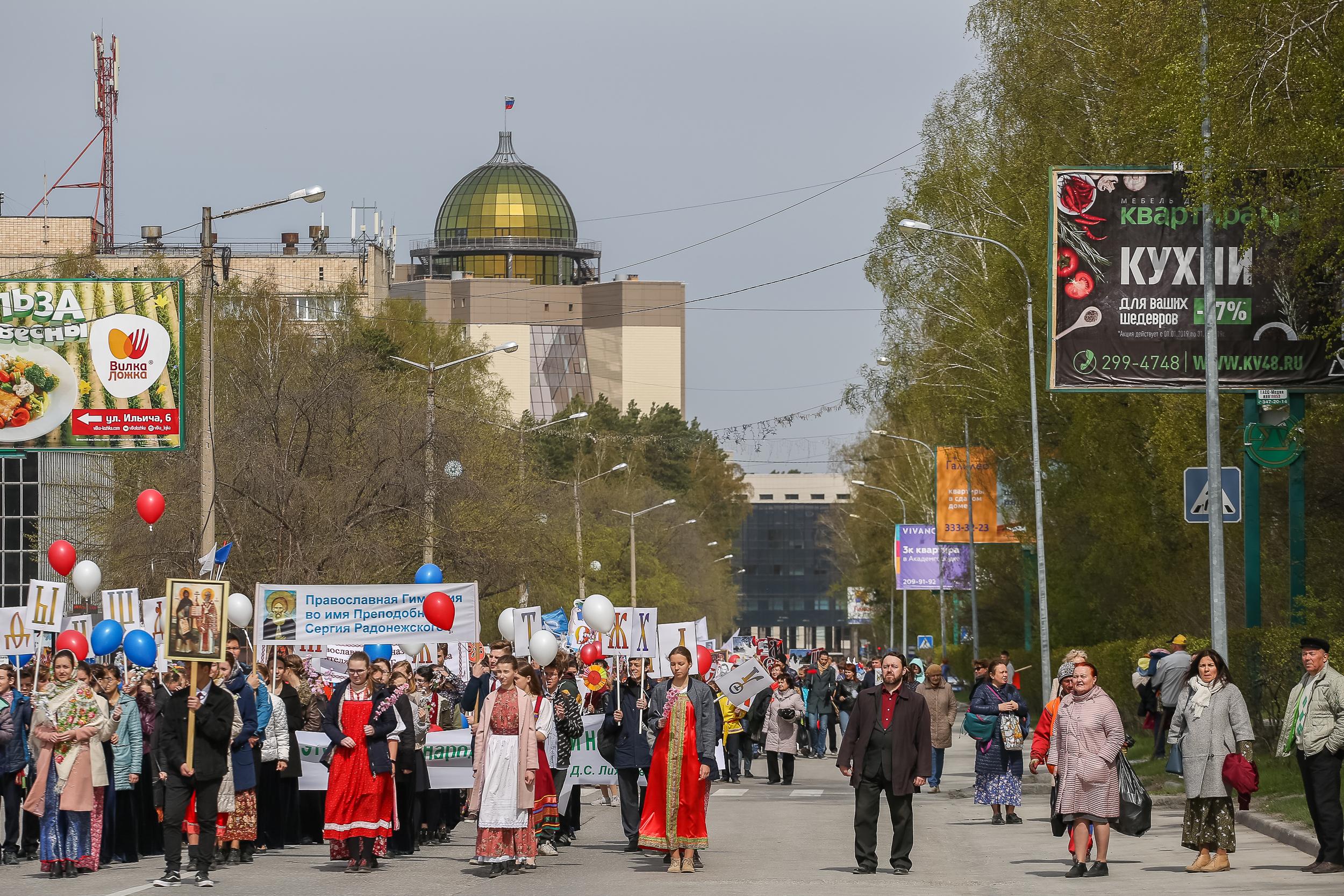 Ради шествия перекрыли улицу Ильича, но никто не возмущался. Многие жители и так мечтают, чтобы она стала пешеходной навсегда