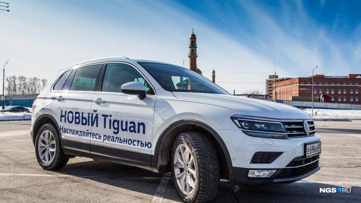 Новосибирские водители сменили ориентацию: вместо японского RAV4 набросились на немецкий «Тигуан»