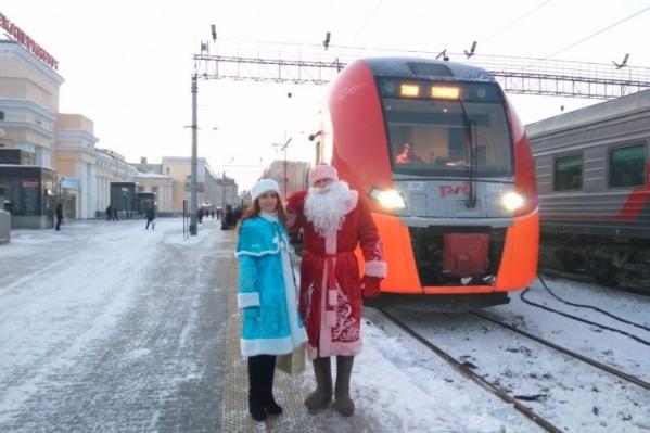 Вот такой новогодний подарок жителям Тюмени и Екатеринбурга. Как вам?
