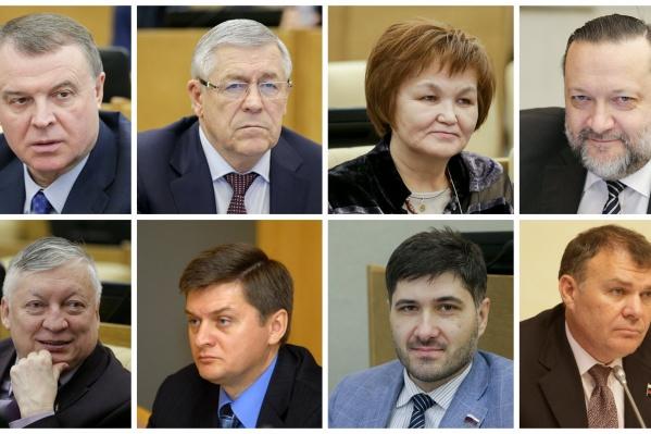 Тюменскую область в Госдуме представляют восемь человек. На днях они обнародовали декларации о своих доходах