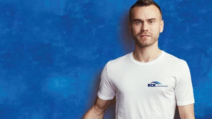 ВСК и Игорь Акинфеев запустили совместный социальный проект