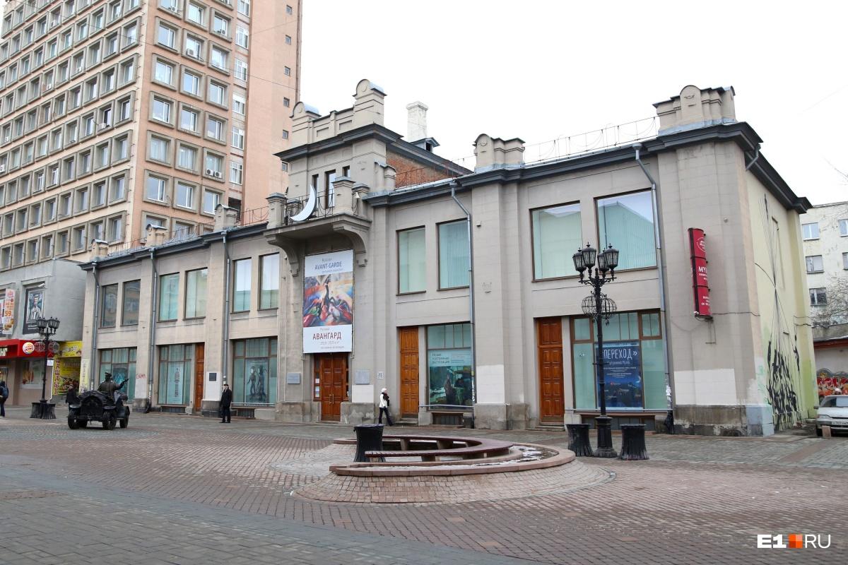Дом купца Бардыгина ныне известен как музей ИЗО