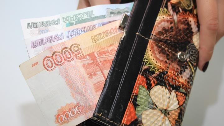 Банк УРАЛСИБ повысил доходность вкладов «МЫ ВМЕСТЕ» и «Верное решение»
