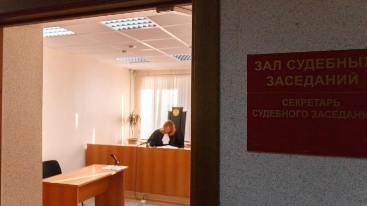 В Самаре суд отправил сотрудника ФСИН под домашний арест