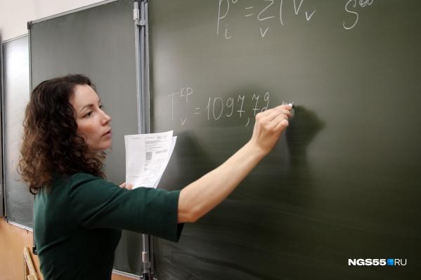 Подать заявку может любой педагог возрастом до пятидесяти лет
