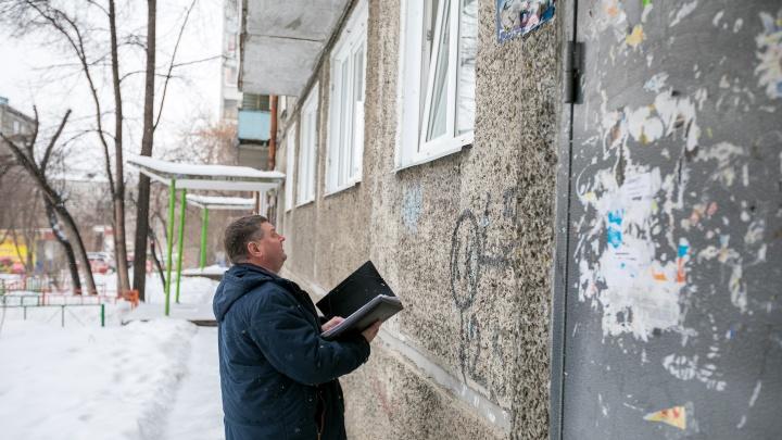 «У некоторых должников отключается разум»: один день с лучшим приставом России