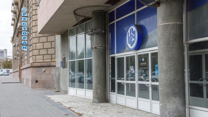 В Волгограде чиновникам отремонтируют отопление в Центральном универмаге