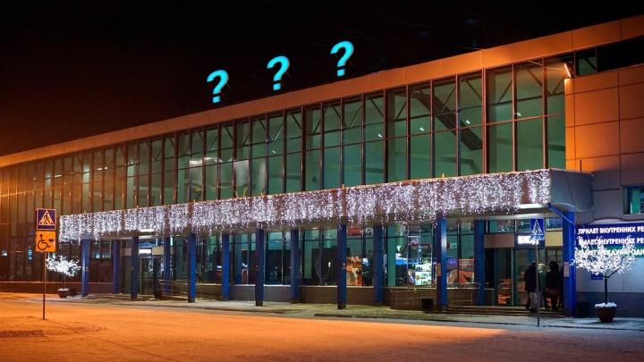 Осталось всего трое: рассказываем о кандидатах на имя омского аэропорта