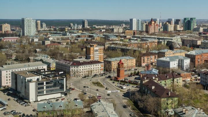 Глава Перми заявил, что впервые за последние годы город столкнулся с естественной убылью населения