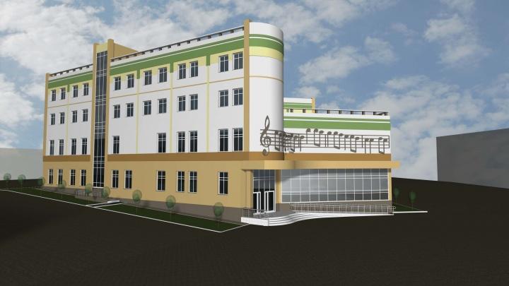Суд отменил аренду участка под музыкальную школу в Академгородке