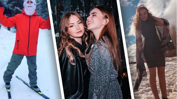 Танцы, лыжи и застолья: 15 инставоспоминаний северян о промелькнувших новогодних каникулах
