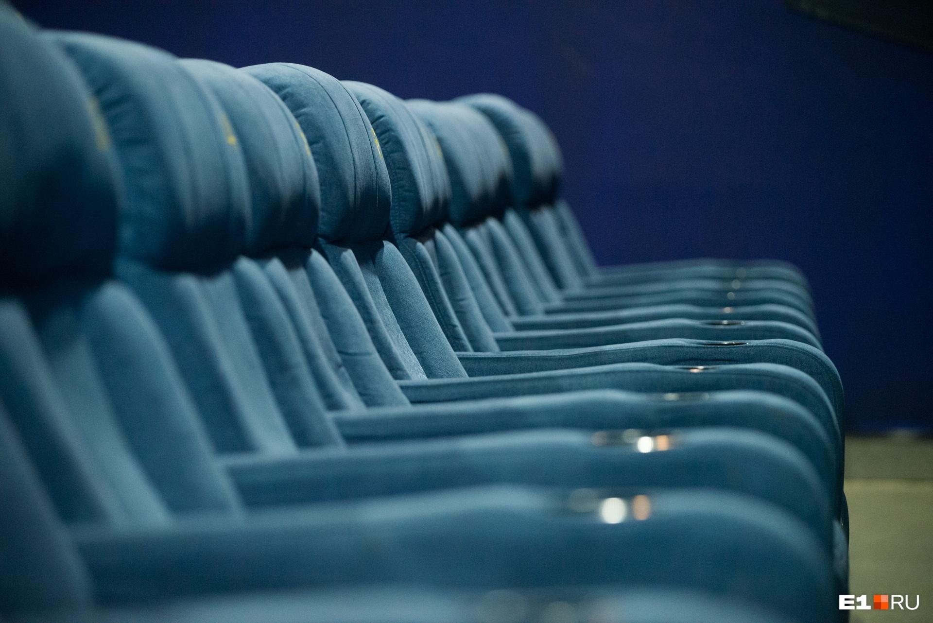 Кинотеатры делают ставку на комфортные кресла