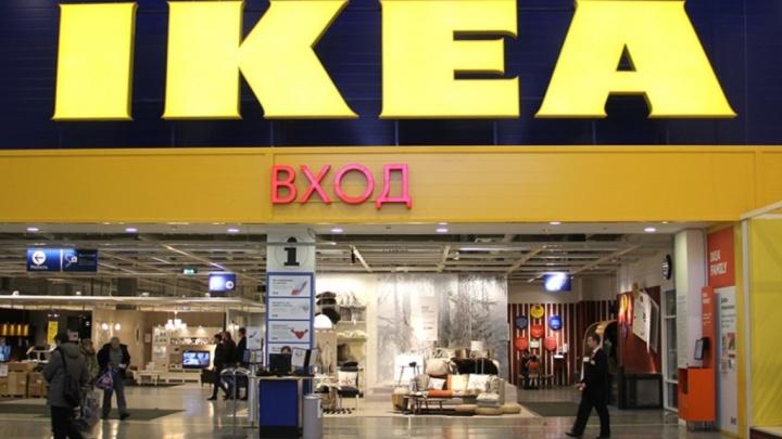 ИКЕА ищет в Омске операторов колл-центра на зарплату от 20 тысяч рублей