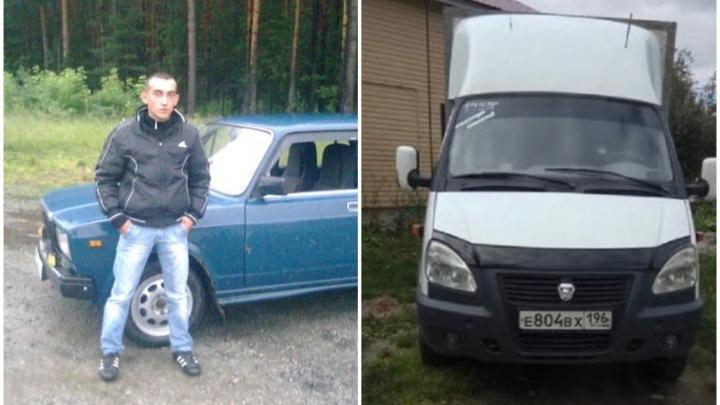 Бизнесмена из Березовского, который поехал в Екатеринбург на «газели» и пропал, нашли мёртвым
