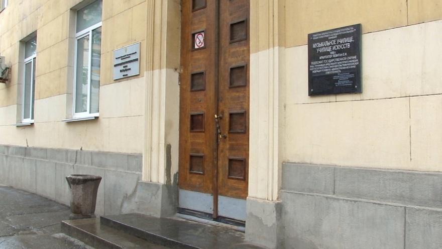 Из Серебряковки уволили сотрудницу, из-за которой якобы сорвались концерты учеников Вирсаладазе