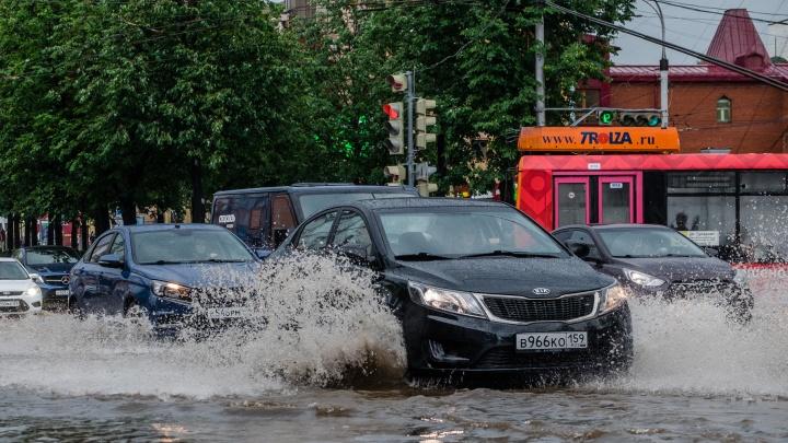 МЧС предупреждает о сильных дождях и тумане в Пермском крае
