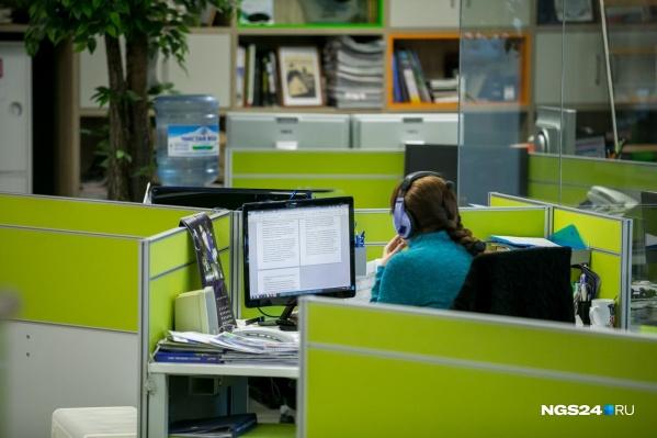 В Красноярске насчитали 7 тысяч вакансий с зарплатой от 80 тысяч рублей