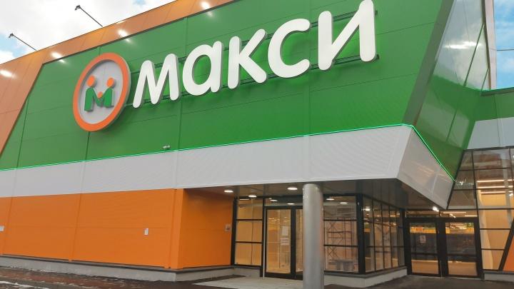 Последние штрихи: гипермаркет «Макси» на Московском проспекте готовится к открытию