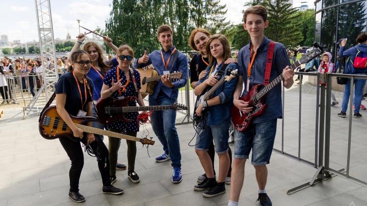 Для молодой шпаны: организаторы «Уральской ночи музыки» откроют школу для молодых музыкантов