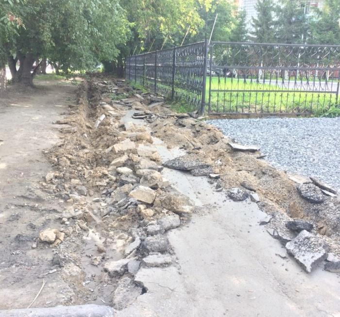 Разломы асфальта на улице Залесского
