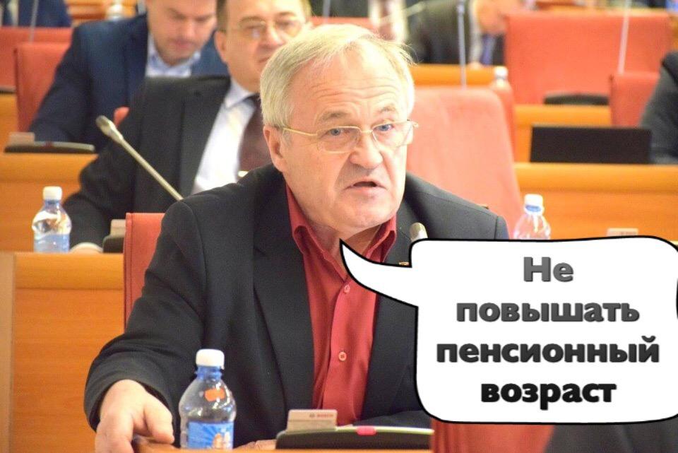 Александр Воробьёв — лидер коммунистов в Ярославской области