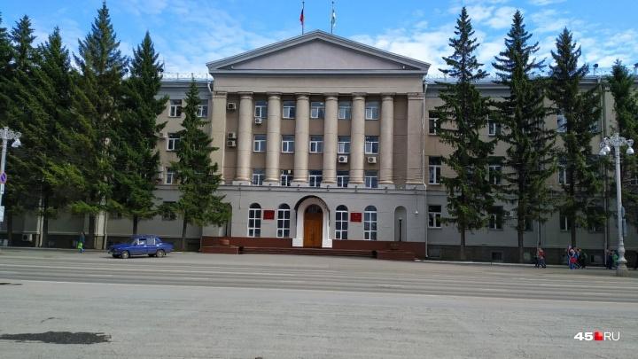 В Курганской области заговорили о визите министра финансов Силуанова