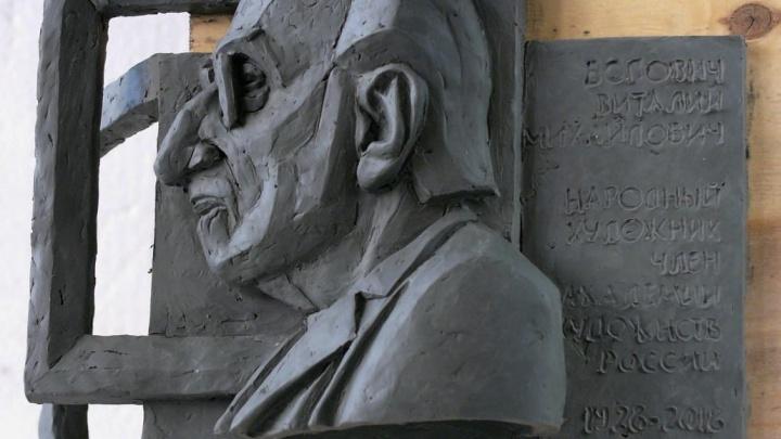 «Нужно ждать 5 лет»: родственникам и друзьям Воловича не разрешили устанавливать ему памятную доску