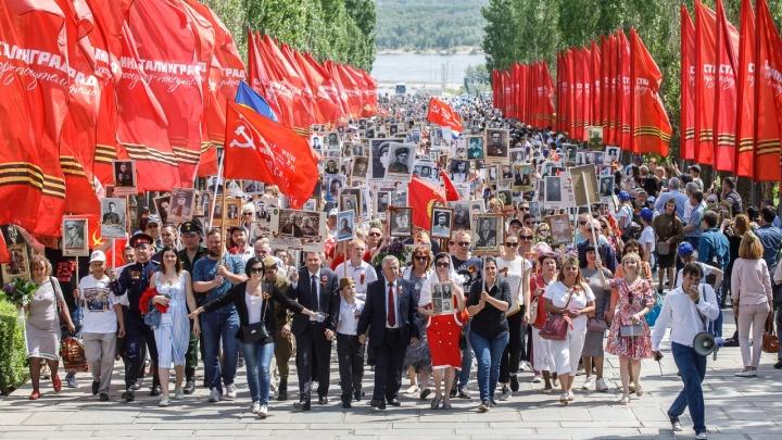«Бессмертный полк» в Волгограде собрал 65 тысяч человек