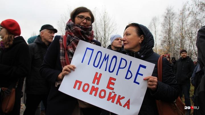В Архангельске пройдет массовый пикет против полигона на Шиесе и опасных испытаний у Нёноксы