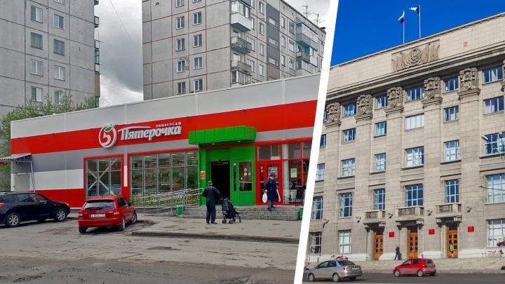 Вырос — не сотрёшь: как магазин-призрак на Широкой связан с семьёй депутата Горсовета