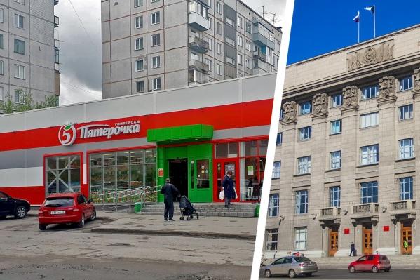 Мэрия в 2017 году обнаружила незаконно построенный в Ленинском районе магазин, но он продолжает работать до сих пор