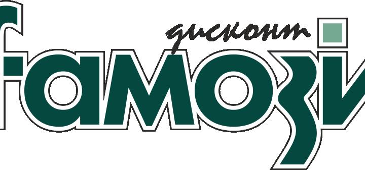 В «Фамози» обещают пятничные жаркие скидки до 90 % и подарки за каждую покупку
