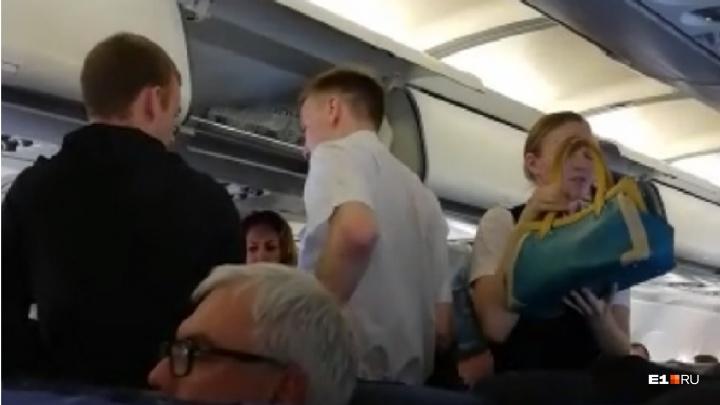 Появилось видео, как бортпроводники рейса «Уральских авиалиний» в полете проверяют багаж пассажиров