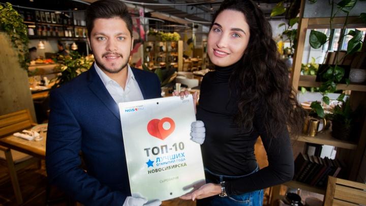 Больше 35 тысяч новосибирцев проголосовали за лучший бизнес города