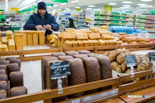 Эксперты проверили хлеб по цене от 13,90 до 49,98 рубля