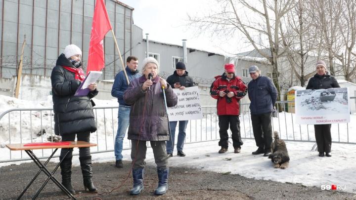 В Перми прошел митинг против «мусорной реформы»